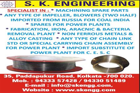 S  K  ENGINEERING TOOL CUTTING in Kolkata