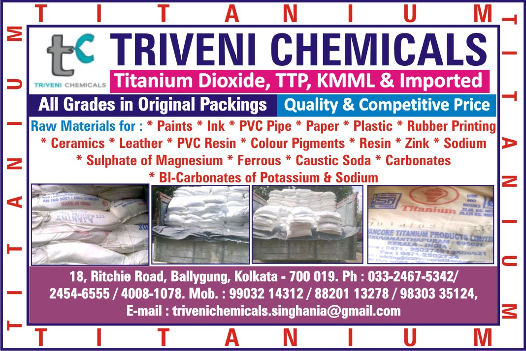 Top PVC Compounds Manufacturer & Supplier in Kolkata