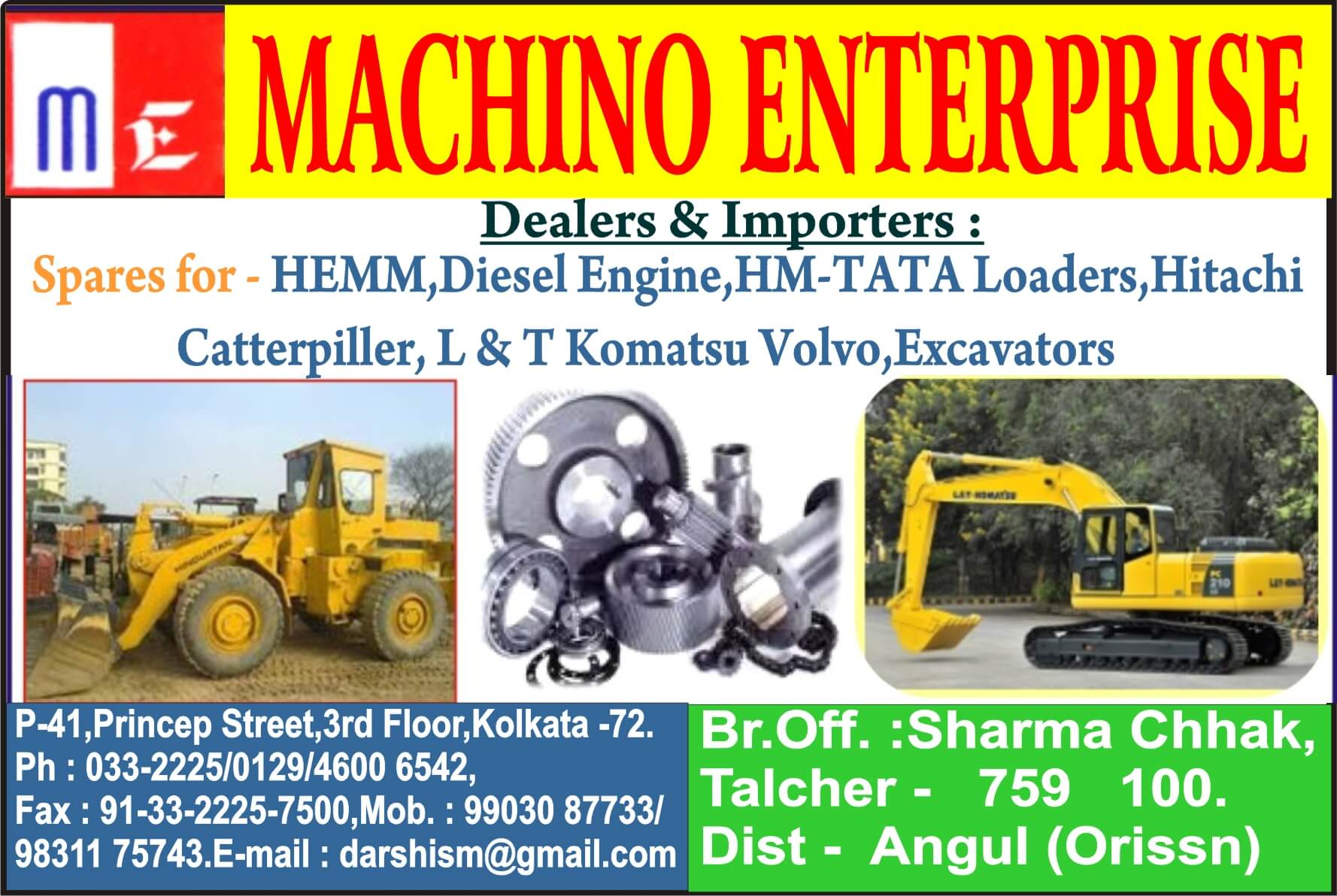 Heavy Earth Moving Machines supplier & Manufacturers